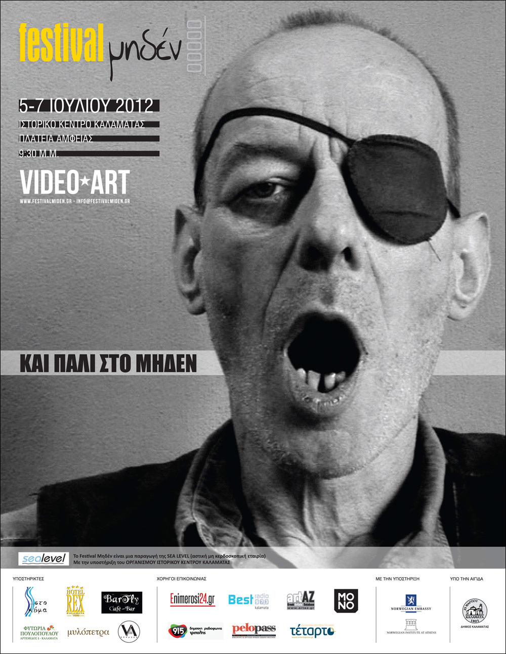 FM_Poster-2012 web